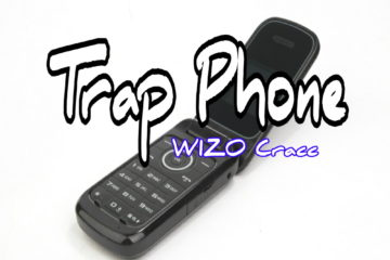 wizo cracc trap phone cover