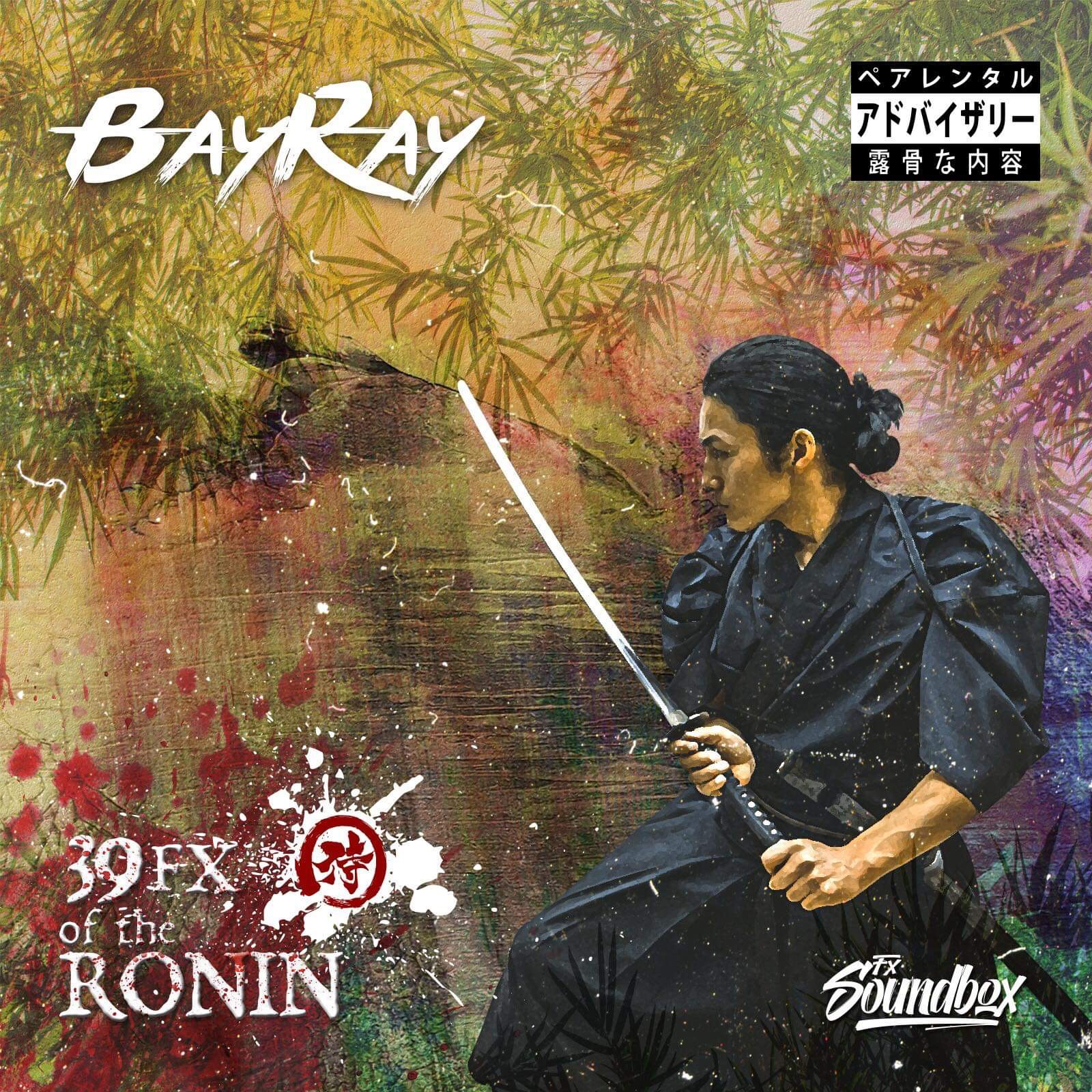39 FX of the Ronin Cover